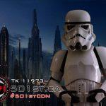 New Trooper – TK 11973